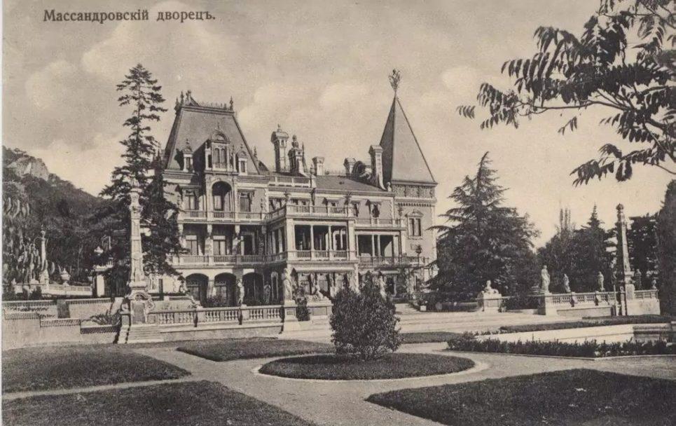 в начале 20 века