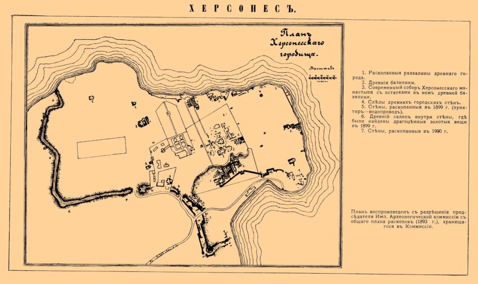 План Херсонесского городища