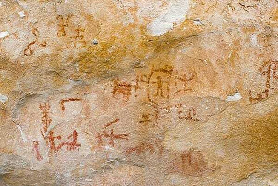 скальные рисунки