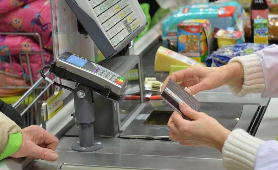 оплата в супермаркете